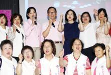 台北市妇女会举行丁守中后援会成立大会