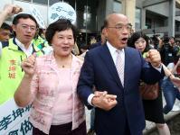 苏贞昌到新北市选举委员会完成参选登记