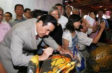 马英九出席台北市儿童绘画大赏颁奖典礼