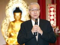 国民党主席吴敦义出席佛教会会员大会致词