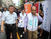 台北市长柯文哲参加市议员参选人洪士奇竞选总部成立祈福活动
