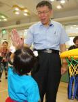 柯文哲出席台北市非营利幼儿园联合揭牌记者会