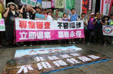 """多个环保团体呼吁""""藻礁永存"""""""
