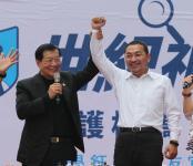 李昌钰在板桥出席选举造势活动