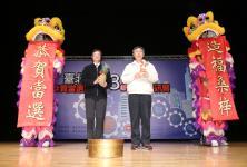 柯文哲参加台北第13届里长志庆活动