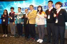 柯文哲出席台北市高中文凭课程说明及发表会