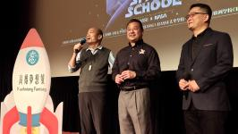 高雄市政府邀请NASA前指挥官焦立中博士到高雄演讲