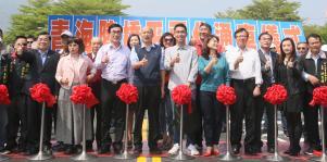 高雄市长韩国瑜参加青海桥拆除通车典礼