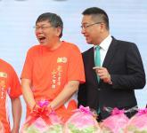 柯文哲出席台北市龙山小学创校100周年校庆