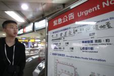 地震造成台北捷运全线停驶