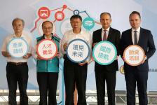 柯文哲出席《台北市教育局与西门子数字职人培育成果展》